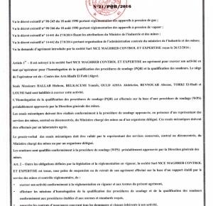 AGREMENT-DGM-page-007